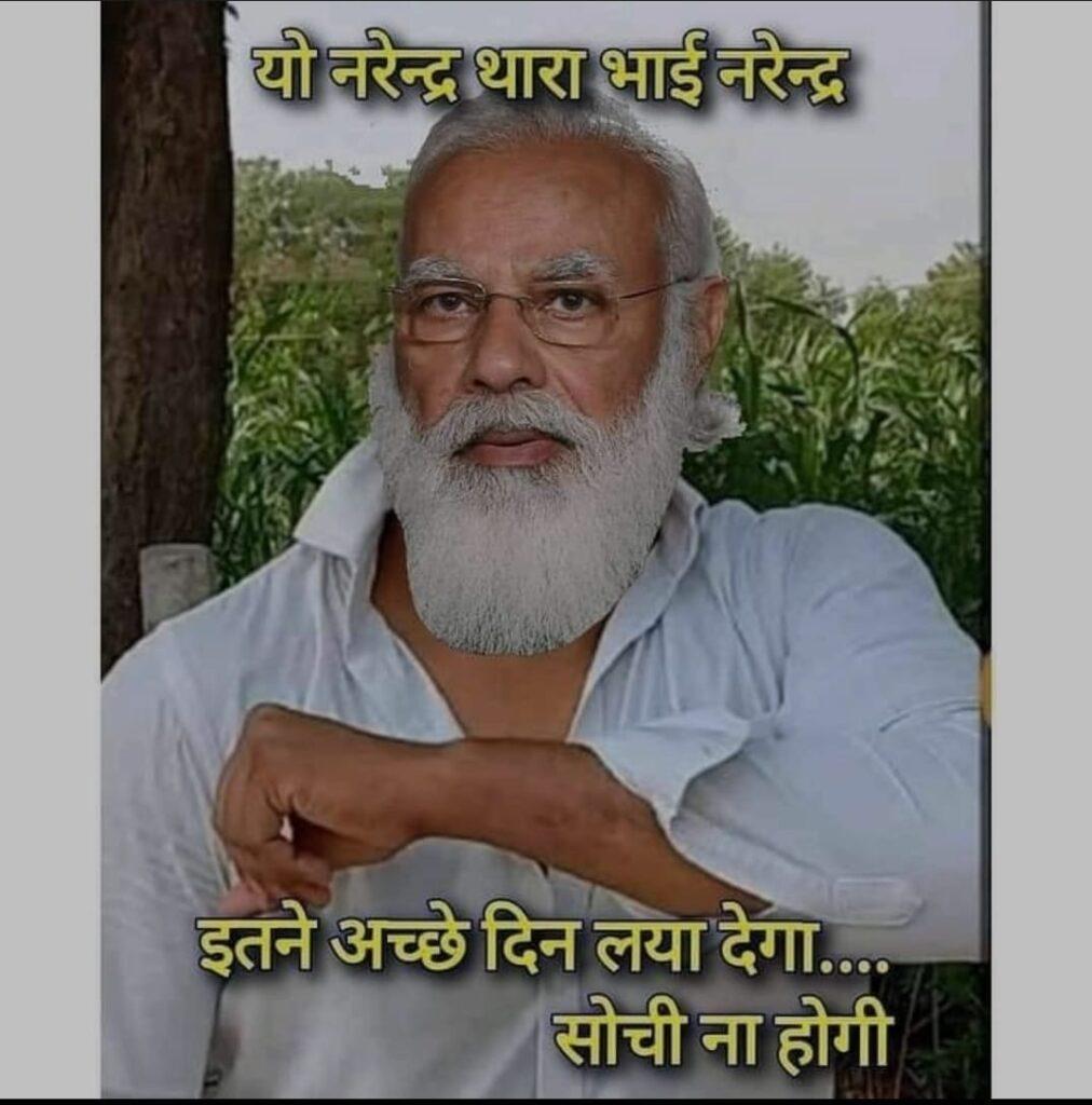 Thara Bhai Joginder Meme